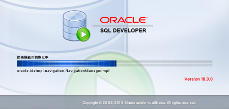 (第4回)SQL Developerを使用してAWDCと接続する