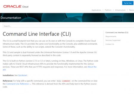 (第6回)Command Line Interface(CLI)をインストールする