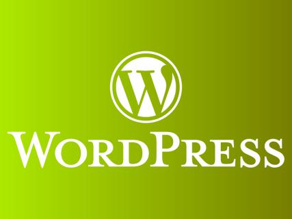 (第4回)LinuxにWordPressを構築【CentOS7】