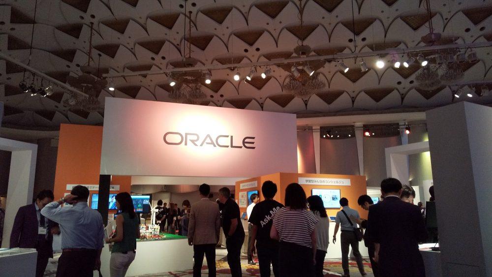 Modern Cloud Day Tokyoに参加いたしました